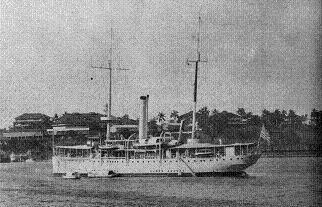 Photograph of USS Asheville, river gunboat