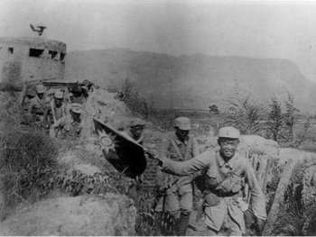 Photograph of Chinese Communist guerrillas during the Hundred Regiments Offensive