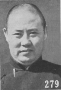 Photograph of Fu Tso-yi