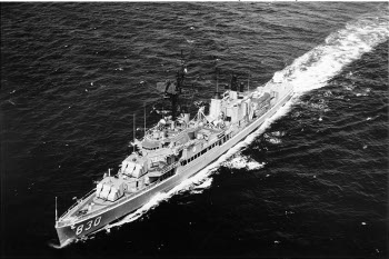 Photograph of Gearing-class destroyer