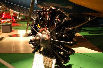 Photograph of R-1820 aircraft engine